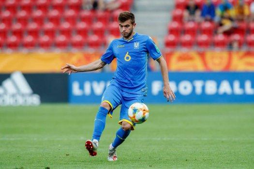 Ukrajna az U20-s labdarúgó-világbajnok